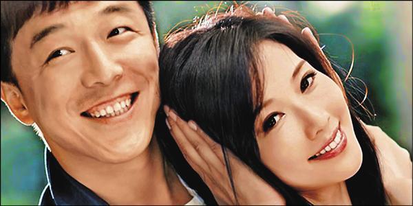 黃渤鼓勵林志玲 幸福一定來