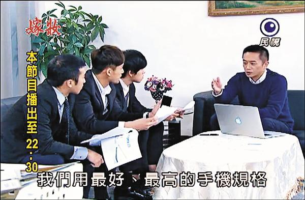 粗糙置入 陳昭榮直白賣手機