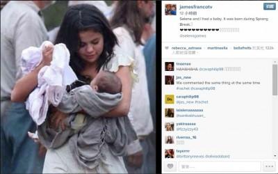 小賈的前女友懷了他的孩子