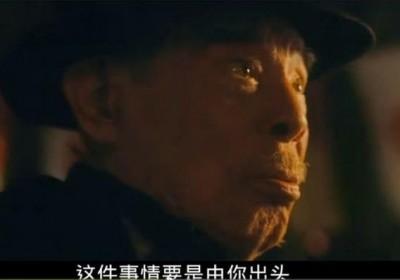 94高齡演出《一代宗師》 王玨享譽國際影壇