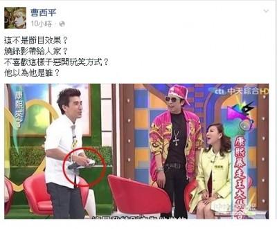 曹西平不爽「詛咒」   潘若迪還不道歉