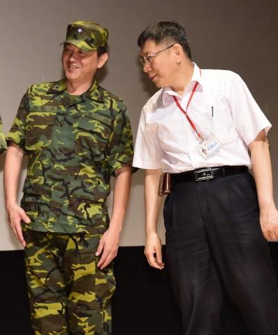 挺《班長》 柯P:我當兵掃廁所也很認真