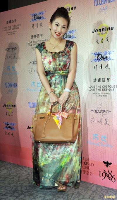 「生兩個還不知羞恥」 林子瑄遭前任霸凌患憂鬱症