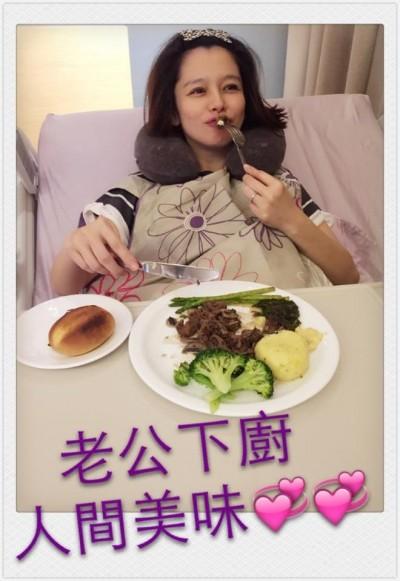 徐若瑄懷胎5月   樂享老公五星級手藝