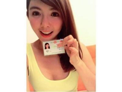 《妝女神》證明實力    李芳瑜考到美容丙級證照