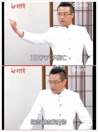 「56真的不能亡!」韓瑜PO影片自肥老公