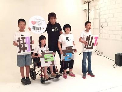伍佰號召「罕病」捐款  粉絲湧入網站當機