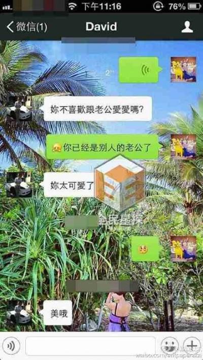 中國網友崩潰 譙陶喆前女友「心機婊子」