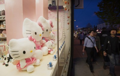 三麗鷗宣布 Hello Kitty要拍電影了!