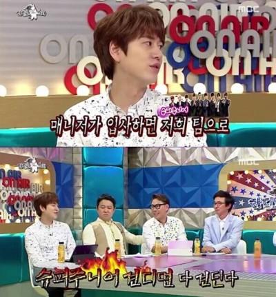 圭賢:SM新經紀人  要先過SJ磨練
