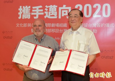 OISTAT續留台灣 後年舉行世界劇場設計展