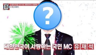 南韓民眾最愛明星 冠軍果然是「他」
