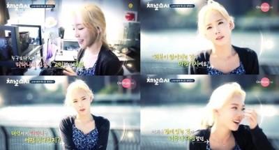 (內有影片)太妍真情告白 哽咽落淚全為她...