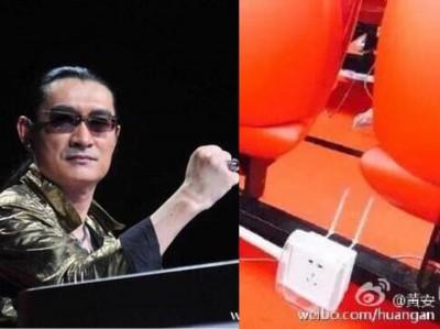 中國閱兵備插座 黃安讚「祖國」貼心