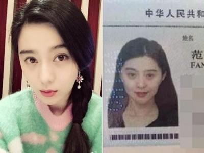 網友撿到范爺護照 個資差點被公開