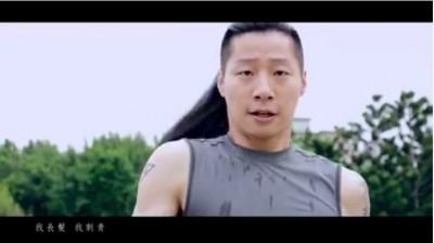 (有影片)林昶佐:我長髮,我刺青,我將進入立法院
