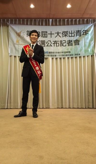 蕭敬騰獲選十大青年 自嘲像公務員