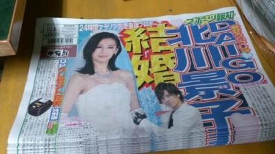 逆轉!北川景子要結婚了