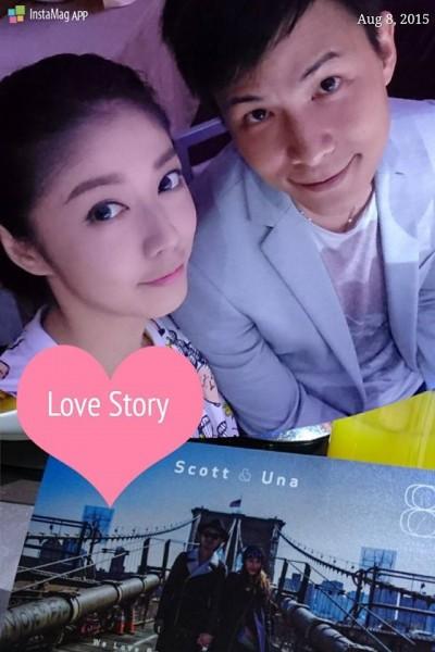 「我們離婚了」 韓瑜證實4年婚破局