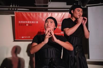 《食家與廚娘》 打造文化平權新舞台