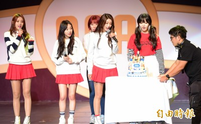 AOA智珉對粉絲霸氣喊:你在哪?過來!