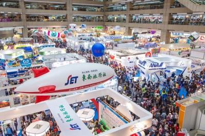 2015台北國際旅展  11/6熱鬧登場