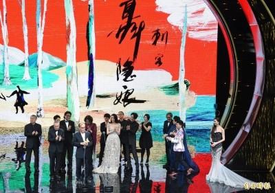 中國媒體讚金馬 「包容多元文化又公正」