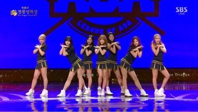 (有片)AOA台上辣舞 影帝台下張口嗨唱