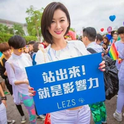 不滿頂新無罪 陳珮騏:把握自己手上的選票!