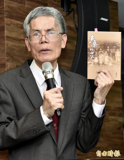 盧世祥《多桑的世代》 致敬見證台灣歷史的一代