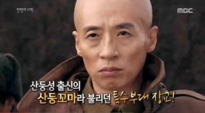 (有片)驚!這個光頭好眼熟...他竟是劉大神?