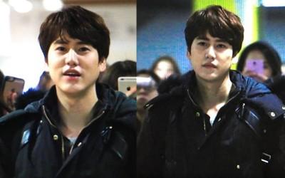(有片)粉絲推擠受傷 SJ圭賢一秒變臉:你們真讓我失望