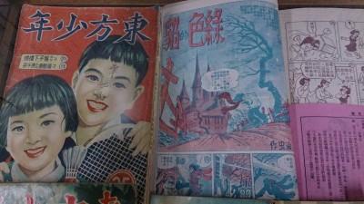 快看!吸引手塚治虫跨海投稿的台灣刊物