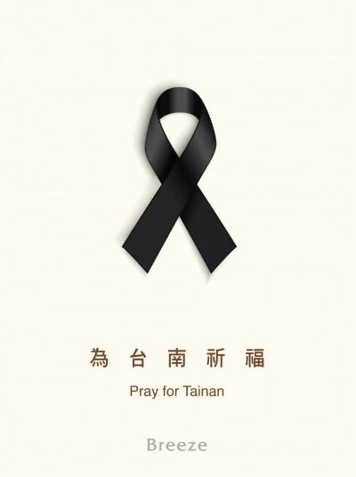 南台地震 廖鎮漢率微風集團捐500萬元