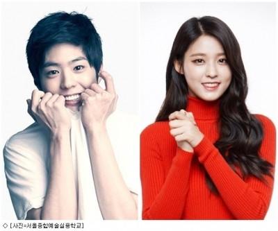 「最想帶回家過年」韓星 AOA雪炫奪冠