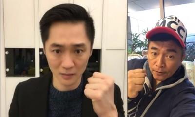 (有片)吳宗憲40藝人 拍影片為災民打氣