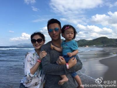 「都是一家人」 大S汪小菲捐250萬賑災