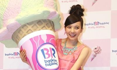 貝琪與偷腥人夫星途迥異 外媒斥日本性別歧視