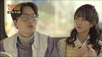 (有片)《1988》超妙組合 李東輝被金所炫迷到昏頭!