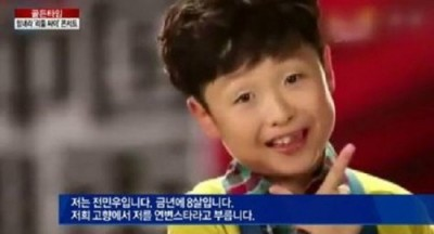 中國「小PSY」不幸腦癌病逝!得年僅12歲