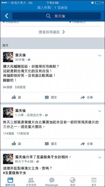 袁詠琳孝敬老媽 代償7位數房貸