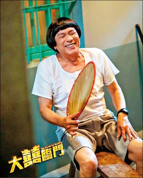 〈華劇開工鬥鬧熱〉Darren李維維撒紅包 豆花妹好運捐台南