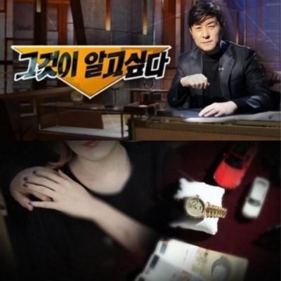 南韓演藝圈再爆潛規則 女高中生也遭毒手