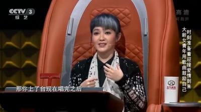 范曉萱導師不當 歌唱節目搞相親成媒婆