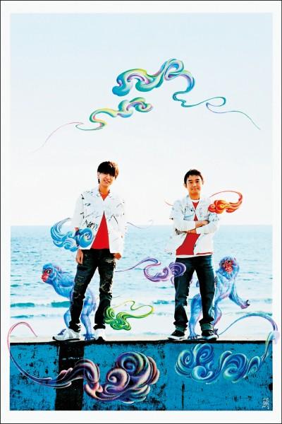 日本民謠天團唱進台灣  7月飄柚子樂音