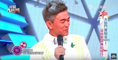 吳宗憲被蹭胸 女星神奇吸出一粒粒...