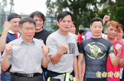 黃國昌接力賽摔跤   林昶佐電話呼呼