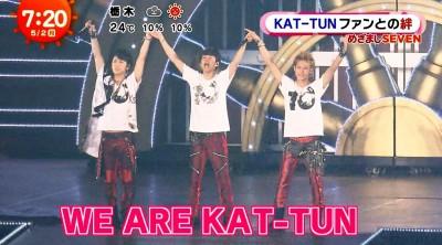 (有片)催淚!龜梨和也喊6成員名 宣告KAT-TUN不解散
