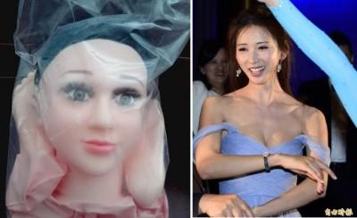 網購「志玲款」充氣娃娃 收實品嚇壞:用不下去