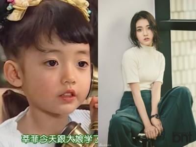 (圖多)《美妙人生》馨菲長大了 16歲韓星鄭多彬超美